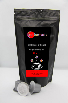 Кофе в капсулах Coffee-Arte Espresso Strong (15 капсул)
